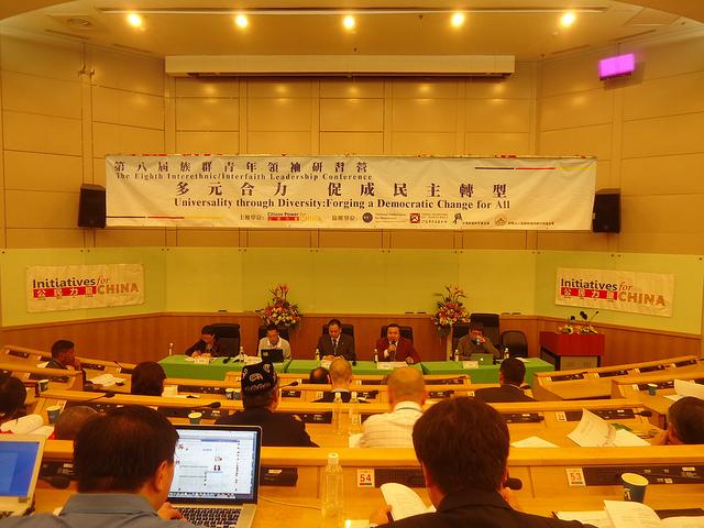 第八届族群青年领袖研习营在台北胜利召开