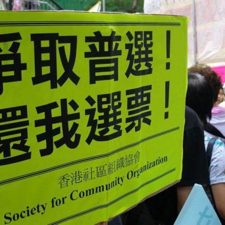 2007年7月1日,香港人民争普选,佐拉拍摄