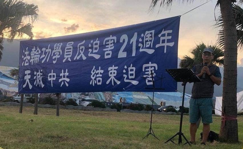 花蓮市的七星潭廣場,佐拉面向法輪功學員做演講